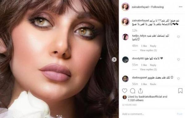 """ابنة هيفاء وهبي تنشر صورة لها عبر """"انستجرام""""تظهر بإطلالة جذابة بالأبيض  والأسود"""