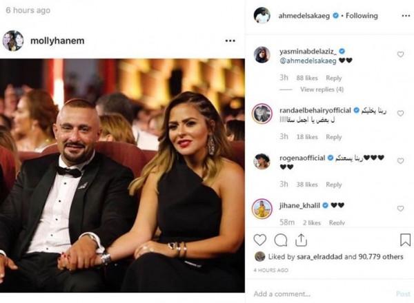 أحمد السقا يرد على شائعات انفصاله عن زوحته على طريقته الخاصة