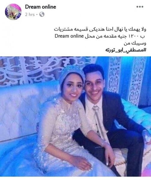 """مصطفى ابو تورتة يرد على كل ما وجه له على السوشيال ميديا """""""