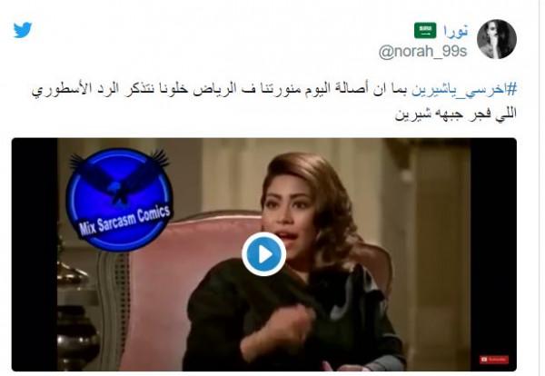 الفنانة شيرين تثير ضجة وانتقادات حادة بعد اساءتها لنساء السعودية 3