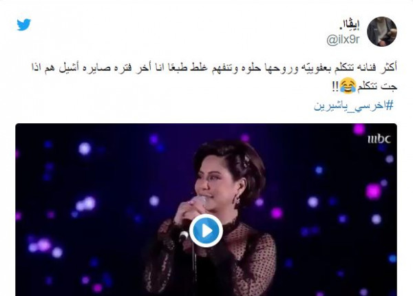 الفنانة شيرين تثير ضجة وانتقادات حادة بعد اساءتها لنساء السعودية 5