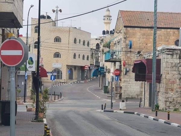 رام الله في وقفة العيد والحظر 3911086629