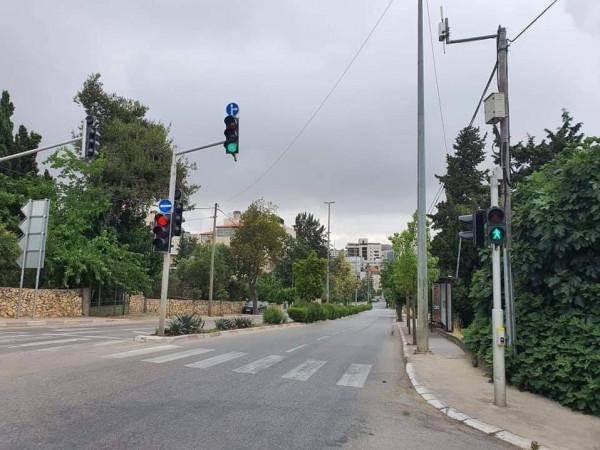 رام الله في وقفة العيد والحظر 3911086630