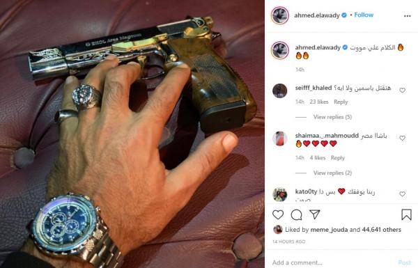 أحمد العوضي يثير ضجة بمنشور له 3911124848