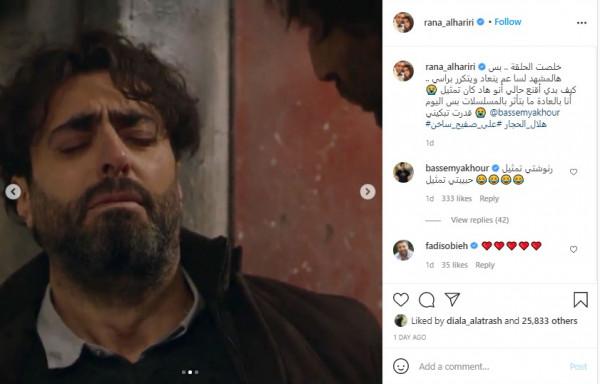باسم ياخور يُدخل زوجته في نوبة بكاء 3911140614
