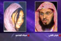 الداعية السعودي عائض القرني يعلن اعتزاله العمل الدعوي :عدوك صاحب مهنتك