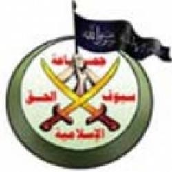 جماعة سيوف الحق الإسلامية تتبنى عمليات تفجيرات لمقاهي انترنت بقطاع غزة وسكب  ماء النار في وجه إمرأة