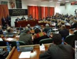 توزيع مقاعد المجلس التشريعي الجديد