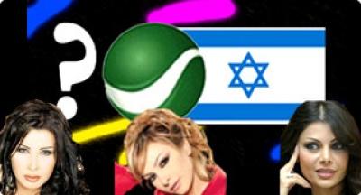 شركة إسرائيلية : روتانا كلفتنا بتمثيلها في اسرائيل