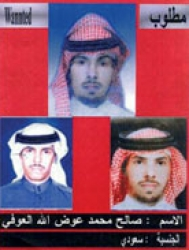 صالح العوفي.. الجندي الذي صار رابع قادة القاعدة في السعودية