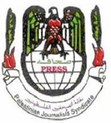 نقابة الصحفيين الفلسطينيين:النص الكامل لمشروع قانون الصحافة والإعلام جزء1