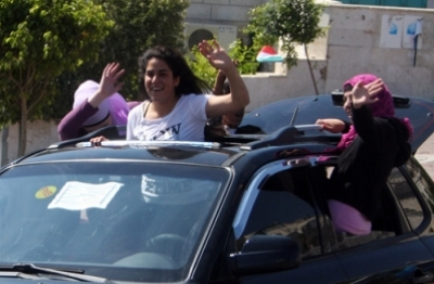 فلسطينية الاولى على السعودية بثانوية العامة 2560920740.jpg