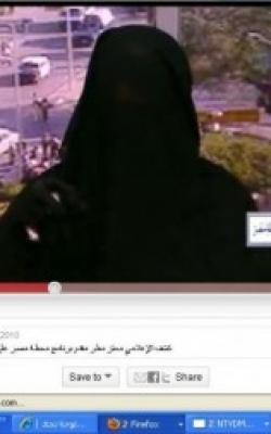 مصر:إغتصاب سيدة منقبة داخل بوكس شرطة 2561525920.jpg