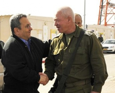 رئيس الاركان الاسرائيلي الجديد 2565137814.jpg
