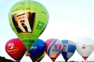 منطاد «ملك الإنسانية» يشارك مهرجان