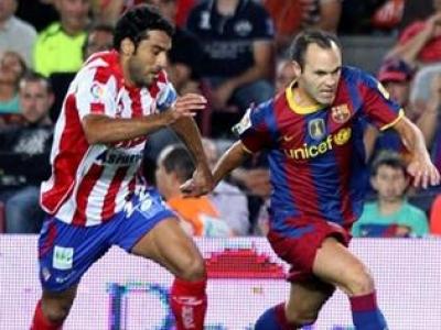 برشلونة يسحق بلباو في مباراة عصيبة 2570905566.jpg