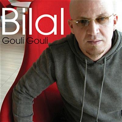 الفنان الجزائري الشاب بلال يطلب الجنسية المغربية بصفة رسمية