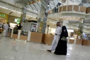 ترحيل زوجين سعوديين للسجن بتهمة الخلوة غير الشرعية