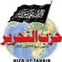 لأول مرة في غزة: الآلاف من أنصار حزب التحرير يطالبون بإقامة خلافة إسلامية في فلسطين والعالم