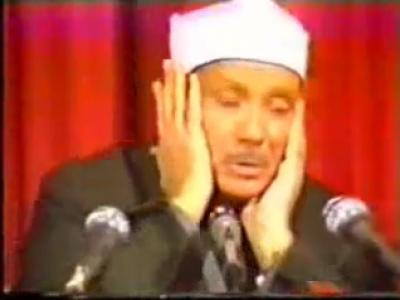 تحميل سورة يوسف بصوت عبد الباسط عبد الصمد