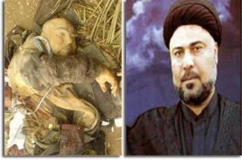 الداخلية العراقية تعرض نتائج تحقيقات جند السماء