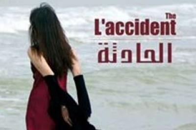 تونس تمنع عرض فيلم بسبب الإثارة الجنسية