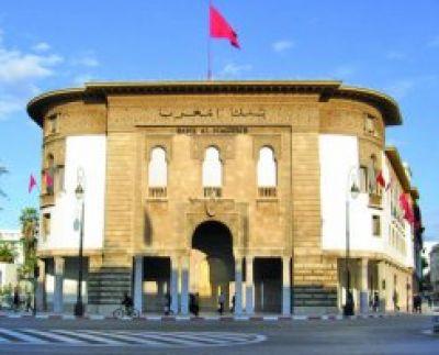 ديون المغرب الخارجية 20 بليون دولار