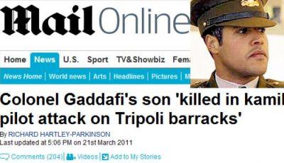 وفاة القذافي المستشفى عملية انتحارية