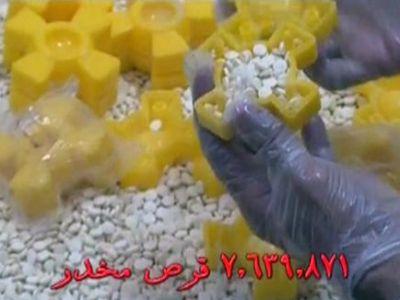 الأمن السعودي يحبط تهريب وترويج مخدرات بمليار و400 مليون ريال
