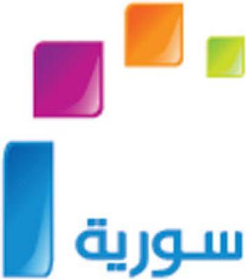 التلفزيون السوري الرسمي يطلق صفحته على موقع الفيس بوك 3909194205.jpg