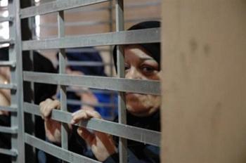 فيلم عن سجن النساء في الكاظمية في بغداد