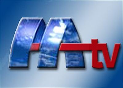 31  مارس موعداً رسمياً لانطلاقة MTV اللبنانية