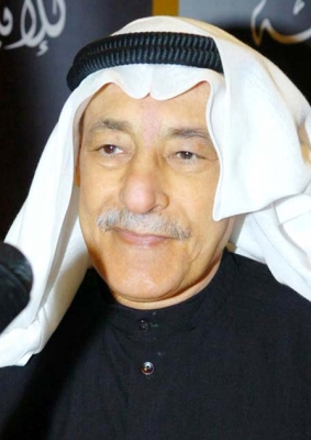جاسم الكويت