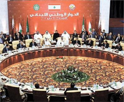 النص الحرفي لاتفاق الدوحة
