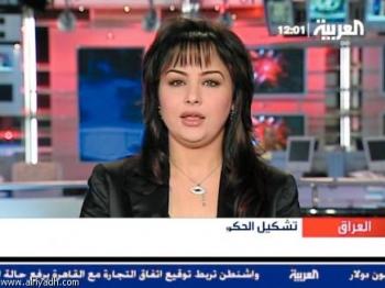 جماعة سيوف الحق الاسلامية تعلن مسؤوليتها عن تفجير مكتب قناة العربية وتصفها بالمنبر الفاسق