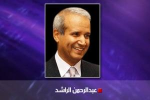 البردويل: عبدالرحمن الراشد مدير قناة العربية قلم مأجور وثعلب يعظ وحاقد