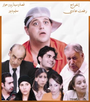 السينما الفلسطينية بين سليم دبور ورفعت عادي