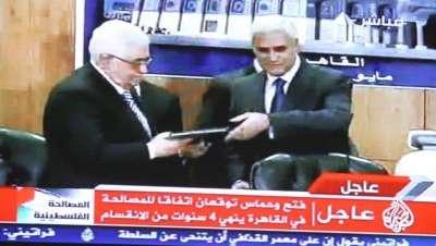 كلمة وزير المخابرات المصرية مراد موافي في احتفال التوقيع على المصالحة الفلسطينية