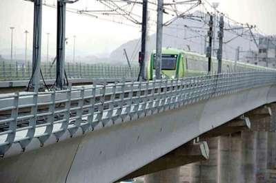 المكرمة مدينة سعودية يدخلها القطار