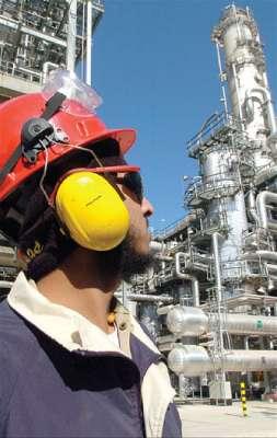 السعودية تسعى لتوطين تكنولوجيا صناعة