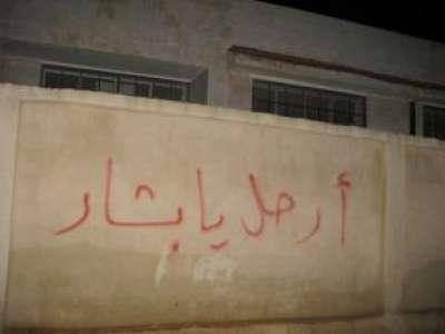 المجالس الانتقالية تفضح المعارضين والشارع السوري يتجاه