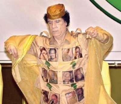 مخطط القذافي للعودة إلى السلطة 9998301794.jpg