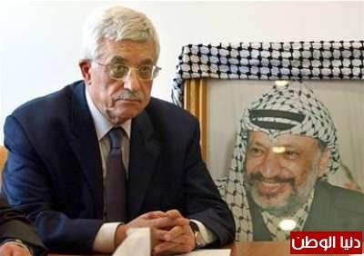 شكر للرئيس ابو مازن ووزير الصحة ودنيا الوطن