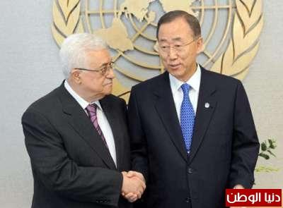 عباس يتقدم بطلب عضوية 9998302870.jpg