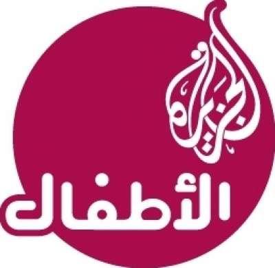 إقالة مدير الجزيرة للاطفال