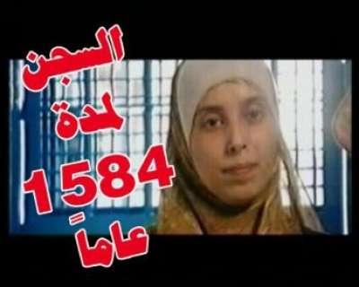 سنين سجن أحلام و نزار التميمي تتوج بزفافهما بعد خطبة دامت سنوات في سجون الاحتلال 9998306246.jpg