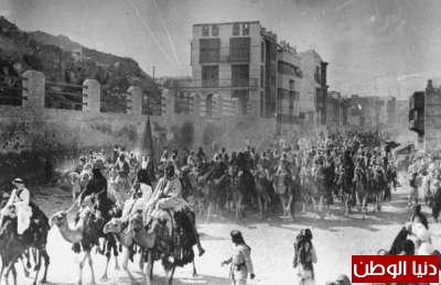 بصور رونق السعودية 1942م 9998306726.jpg
