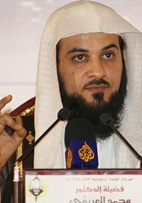 العريفي يطالب بوقف مشاركة المرأة السعودية في الألعاب الأولمبية لأنها حرام
