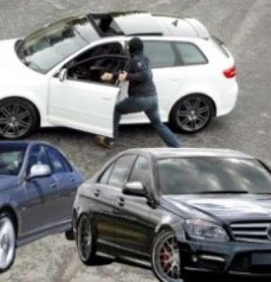 أكبر عملية سرقة سيارة نقود