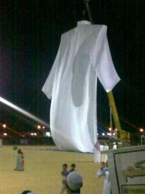 ثوب آدم عليه السلام السعودية